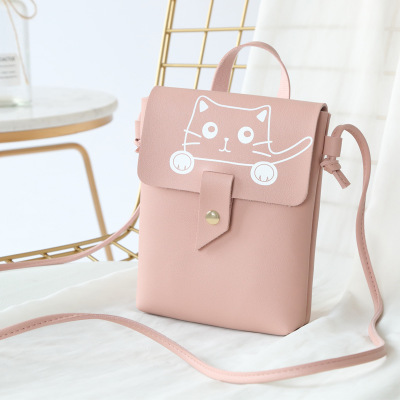 Girls Kitty Bag